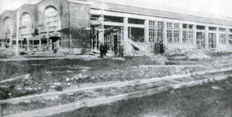Рис. 2. Строительство литейного цеха. 1916 г.