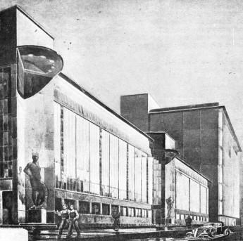 Рис. 6. Проект реконструкции ЗИС. Перспектива литейного цеха. 1934 г.