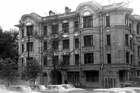 Дом Быкова, 1983 год