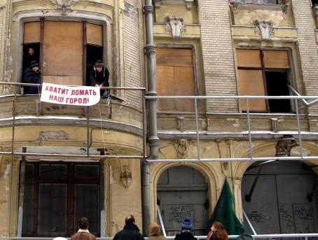 акция в защиту дома Быкова