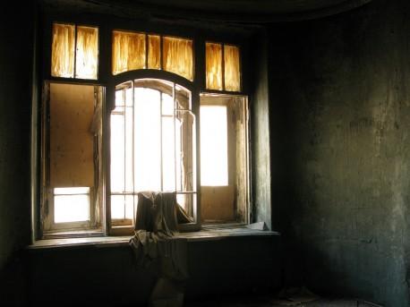 дом Быкова, оконная рама
