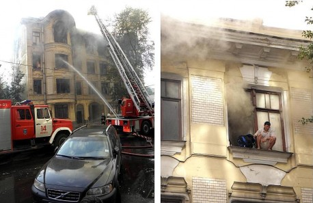пожар в доме Быкова
