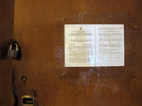 предписание Мосгорнаследия на дверях дома Быкова