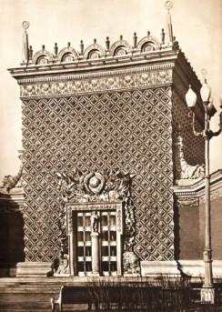 8_1 Пав.Стройматериалы 1954г.