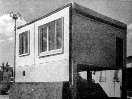 Секция опытного дома Лагутенко