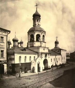 Сретенский монастырь с Большой Лубянки. Фотография 1880-х годов