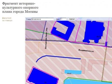 8_историко-культурный опорный план