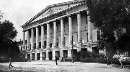 Главный дом усадьбы Гагариных (комплекса Ново-Екатерининской больницы) Екатер