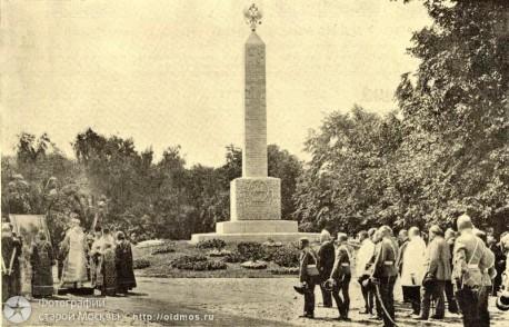 Обелиск в 1913 году