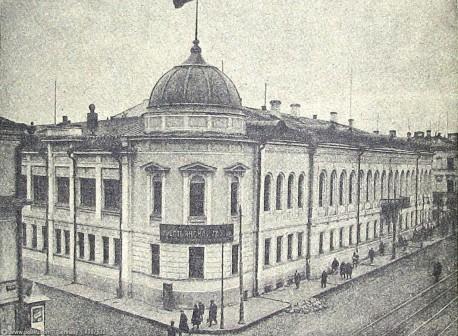 Дом Болконского, Воздвиженка, 9 - БЫЛО