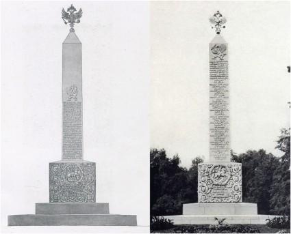 обелиск 1