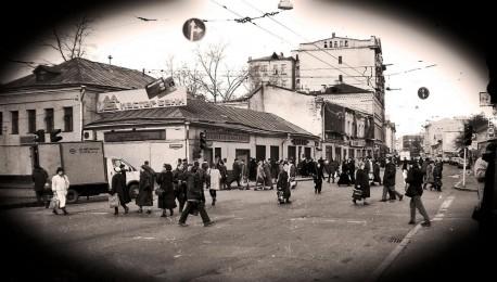 Пятницкая, 26 в 1997 году