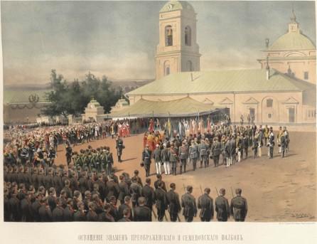 Освящение знамен 1883