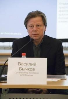 bychkov_vas_vladim