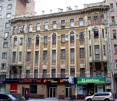 dom-proshinyih-1-ya-Tverskaya-YAmskaya-22
