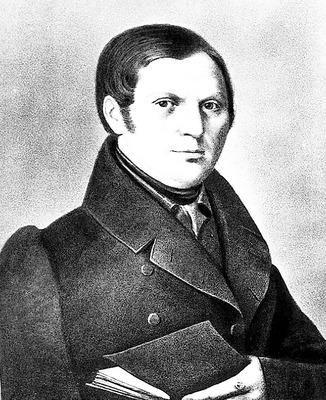 Алексей Федорович Бахрушин