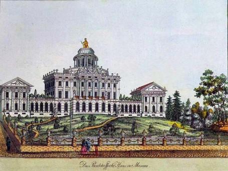 дом пашкова до 1812