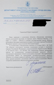 ДКН о К-7(1)