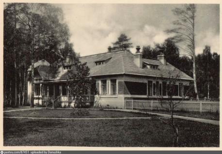 Дом начальника участка службы пути 1908