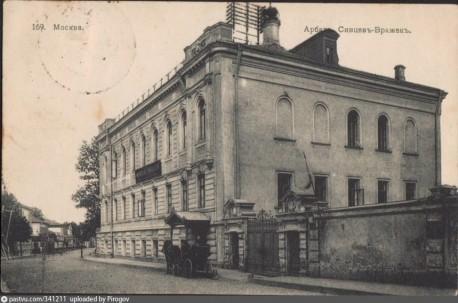 Главный дом по красной линии переулка. Фотография 1912 г. В середине 1930-х перестроен и надстроен двумя этажами.