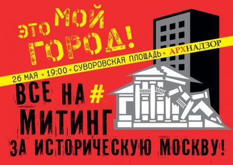 DHM_Poster_web_horizontal