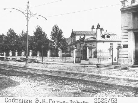 Дом № 11А, ул. Плющиха. Фото Э.В. Готье-Дюфайе, 1913 г.
