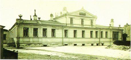 Дом в 1914 году