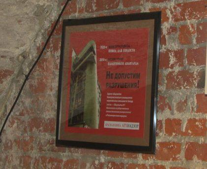 Плакат общежитие
