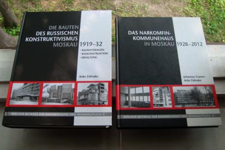 Книги Анке Заливако