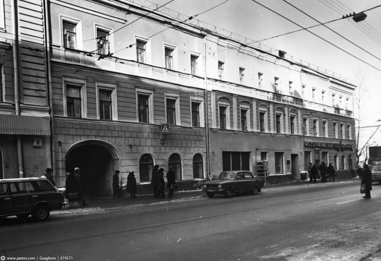 ostozhenka-6