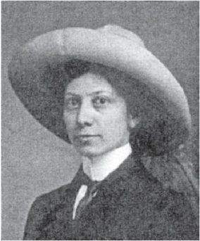 Наталья Николаевна Вокач. 1909 г.
