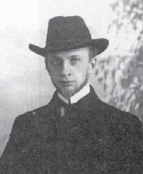 Приват-доцент И.А.Ильин. 1909 год
