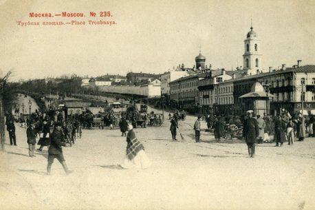 trubnaya-ploshhad-1902-g