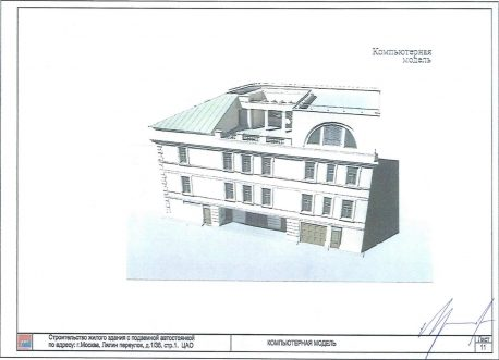 dvorovyiy-fasad