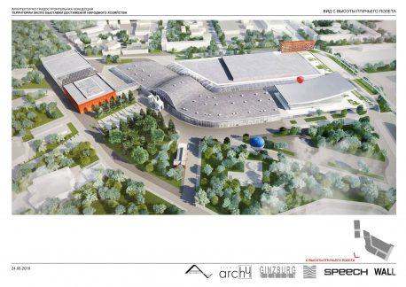 Новый корпус будет больше существующего здания администрации в два раза и поглотит участок за ним; ещё более масштабный павильон появится с другой стороны от Монреальского павильона – объекта культурного наследия