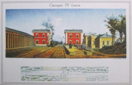 podsolnechnaya-akvarelnyiy-risunok-po-rabochim-chertezham-1840-e-godyi