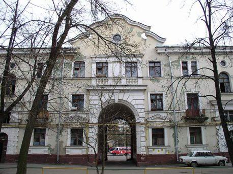 Rustaveli-9