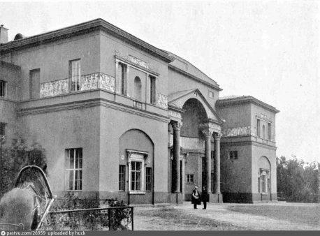 Павильон Скакового общества (1903-1906)