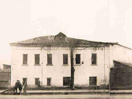 Палаты Лихонина. 1933 год. Фото: facebook.com