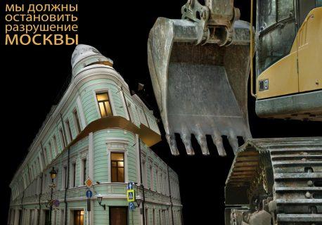 Плакат В. Близнюка