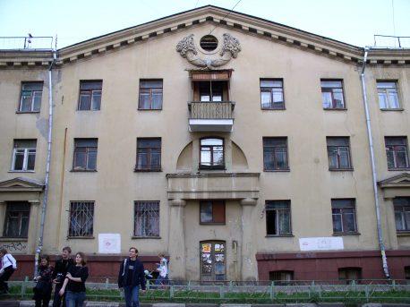 Ниж. Первомайская, 7, 1950, снесен в 2006