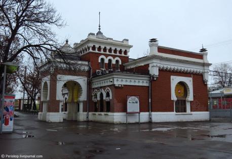 Царский павильон на платформе Каланчевская