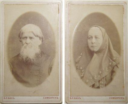 Александр Андреевич и Евдокия Стефановна Першины