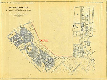 ППлан Сущевской части Москвы, 1901 г. Указано место будущего дома А.А. Гильбих