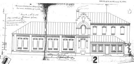 1895 г. Чертеж фасада. Архитектор А.Е. Вебер
