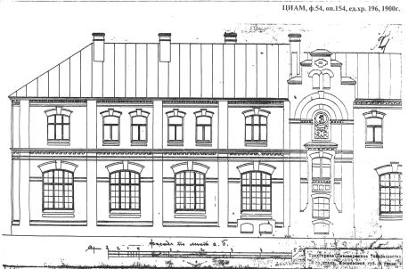 1900 г. Чертеж фасада (надстройка 2-го этажа над бондарной). Архитектор А.Е. Вебер