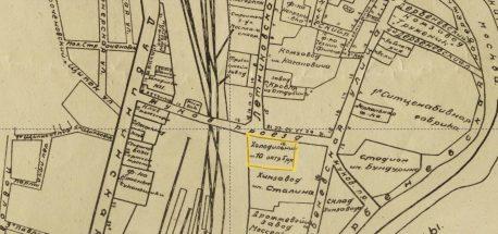 Фрагмент плана Замоскворецкого района г. Москвы, 1933 г. Источник: retromap.ru