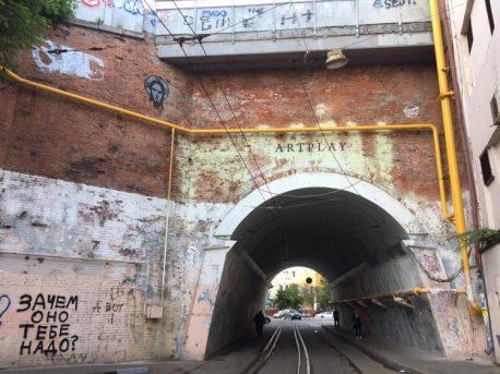 тоннель в Сыромятническом проезде