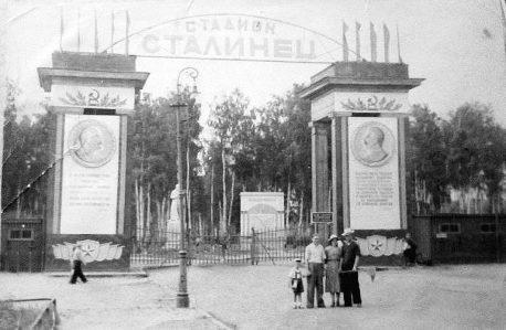Вход в стадион Сталинец. 1950-е. Автор Иван Капнулин